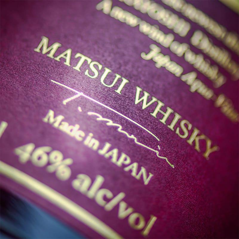 Matsui Kurayoshi 12 | Vegan Chocolate Nibs - Whisky And Donuts - WhiskyAndDonuts.com